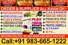 GOLDEN PRINTING WORKS in Sodepur ...