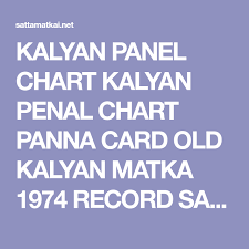 Kalyan Panel Chart Kalyan Penal Chart Panna Card Old Kalyan