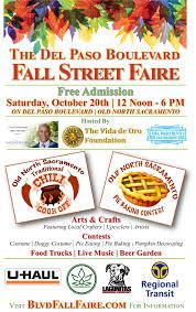 Del Paso Blvd Fall Street Fairegsul