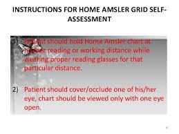 Amsler Chart Working Distance Amsler Grid Chart