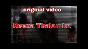 Repeat Reena Thakur Viral Video Original Video Bjp Leader Reena