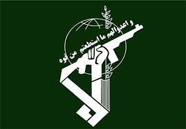 Image result for مسکو: سپاه را تروریستی نمیدانیم