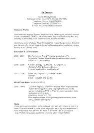 Good Job Resume Sample Resume For A Retail Manager Best Job Resume
