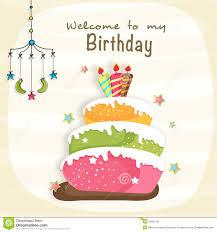 Birthday Cards Design For Kids Birthday Celebration Invitation Card Design Stock Illustration Kids