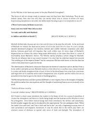 power in macbeth essay macbeth essay the greed for power portrayed in macbeth