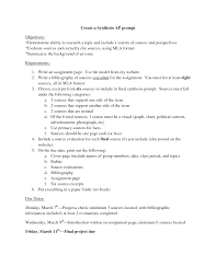 raisin in the sun essay questions our work raisin in the sun essays and papers