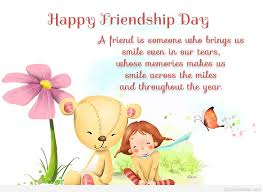 Quotes About Smile And Friendship Adorable Friendship Day Quotes