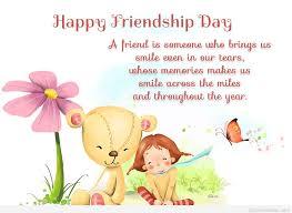 best happy friendship day card