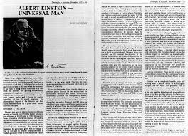 einstein philosopher saint communist one worlder scientist  pages 74 75 einstein1 jpg