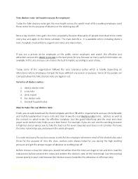 Fake Dr Note Template Free Free Doctor Note Excuse Templates