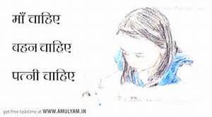 on mother tongue malayalam essay on mother tongue malayalam