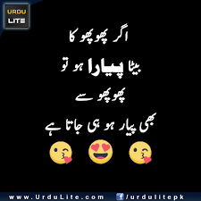 Funny Status Wallpaper Group 48 Download For Free