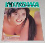 葉山リカの最新ヌード画像(15)