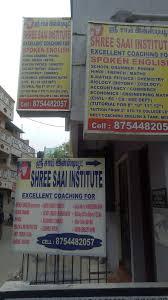 Top 20 Language Classes For Hindi In Thiruvanmiyur Best Hindi