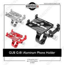 <b>GUB G-81</b> Aluminum Phone Holder – WAREHOUSESG