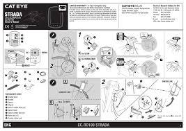 Cateye Strada Wireless Wheel Size Chart Cateye Cc Rd100 Car Stereo System User Manual Manualzz Com