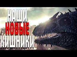 ARK НОВАЯ <b>КАРТА</b> VALGUERO - YouTube