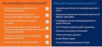 we are hiring hamptons international hamptons career page