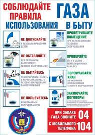 jpg Новости