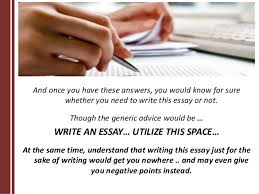 harvard business school essay topic analysis  6