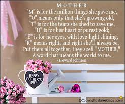 Mothers Day Quotes New Mothers Day Quotes Mothers Day Quotes Sayings Dgreetings