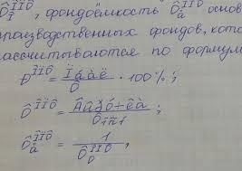 Студентке у которой слетела кодировка при списывании реферата  Студентке у которой слетела кодировка при списывании реферата поставили три кодировка microsoft word