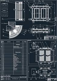 Чертеж Трансформатора ТМ Энергетика Чертежи в масштабе ру Чертеж Трансформатора ТМ 630 10