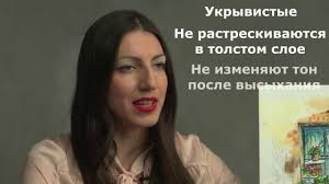 <b>Невская палитра гуашевые</b> краски - YouTube