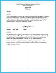 Bistrun Internship Resume Templates Resume And Cover Letter Resume