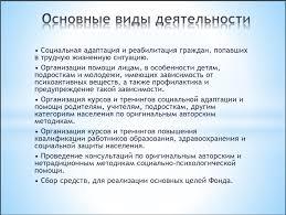 Страна Живых Переславль Центр лечения наркомании Центр  2017 08 11 113706