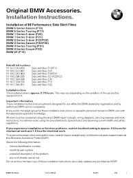 f10 Performance Sills | Bmw | Vehicles