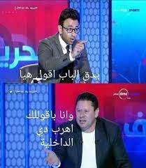 """رضا عبد العال vs الحلم والخيال.. كيف أصبح اللاعب السابق رمزا لـ""""الواقع""""  (صور)"""
