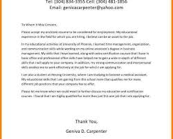 bright inspiration cover letter to whom it may concern 7 to whom it may concern format for cover letter 742x600