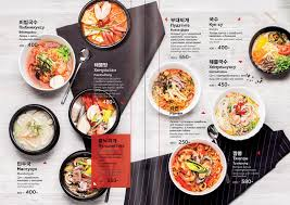 Food Menu Design Design Menu For Korean Restaurant On Behance Restaurant Menu