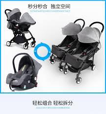 china doona infant car seat baby