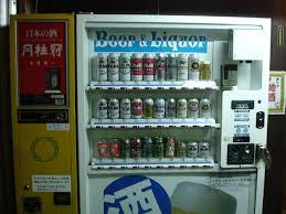 Shampoo Vending Machine Cool Technology Going Too Far 48 Ridiculous Vending Machines From Around