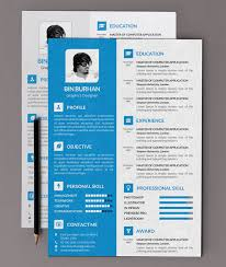 free sample awesome resume template   essay and resume    cover letters  awesome resume template with objective personal skills management team work creative communication designer