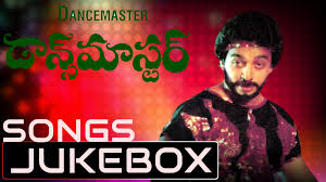 Dance Master Telugu Movie Songs ...