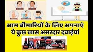 Channel Apna Clinic