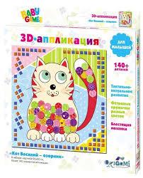 Купить Origami 3D-аппликация Кот Василий-озорник (01343) в ...