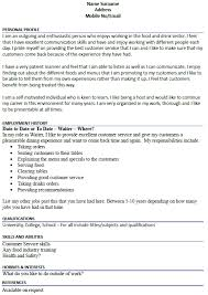 waitress sample resume waiter cv under fontanacountryinn com