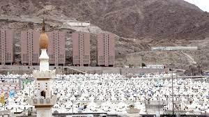 حجاج بيت الله يقفون على عرفات اليوم - جريدة الراية