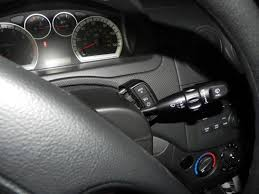 2011 Aveo Sedan Cruise Control Install