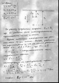 Решение контрольных решение задач по физике решение задач по  Физика