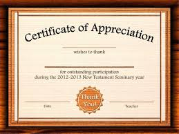 Certificate Of Appreciation Format Free Download Sample