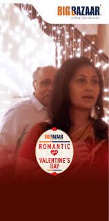 view case study big bazaar romantic wala valentines day love knows no age big vday