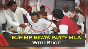 Bjp Mp Beats Party Mla With Shoe After Finding Name Missing From Foundation Stone Yoyo Times