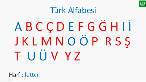 Online ottoman turkish keyboard to type a text with the arabic alphabet. Turkish Alphabet Letters Of Turkish Alphabet In Turkish Spelling Letters 1 Lesson Youtube