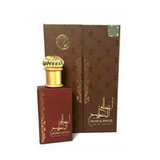 <b>Ard Al</b> Zaafaran Unisex Fragrances | eBay