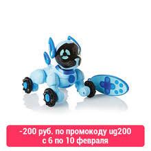 <b>Интерактивная собака</b>, купить по цене от 292 руб в интернет ...